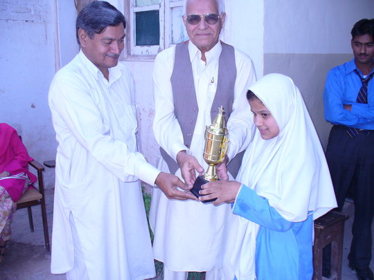 Send 2000 Children in Pakistan to School