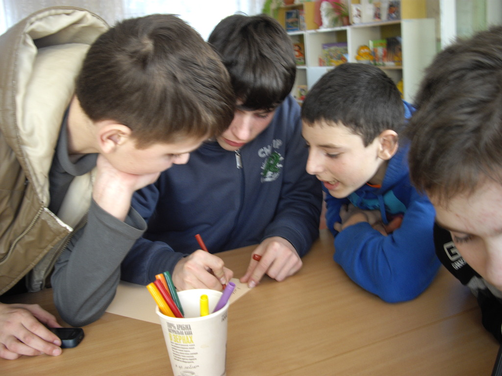 A session promoting human rights in Bila Tserkva