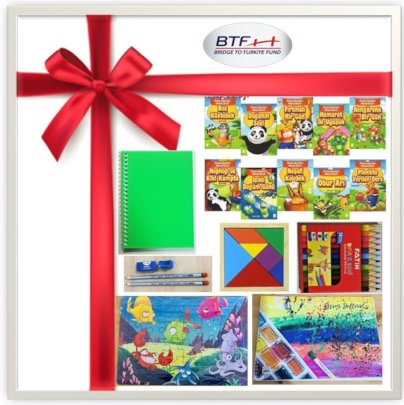 Educational Gifts
