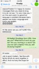 Messages with Khadija