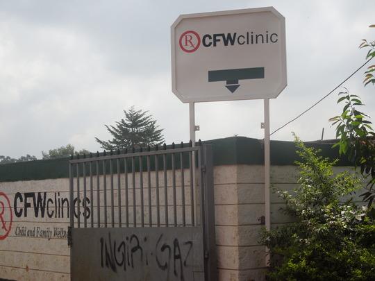 CFW clinics - Kibera photo 1