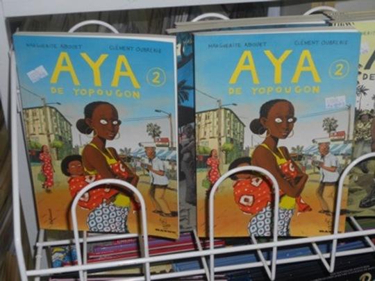 Aya Book Number 2