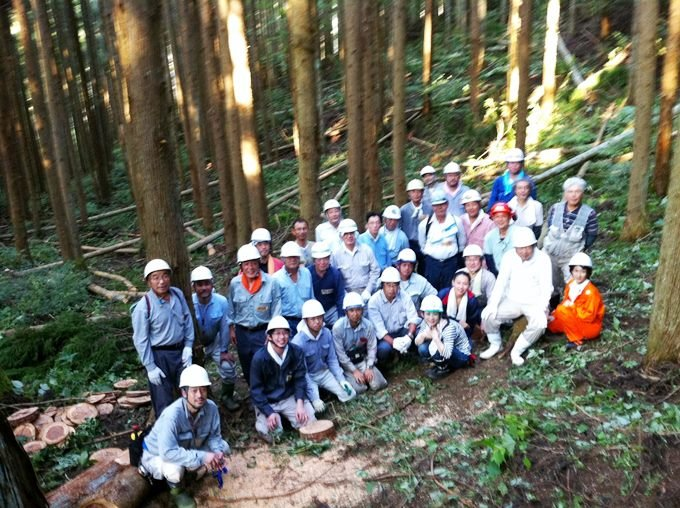 Forest Academy to learn about forest industry