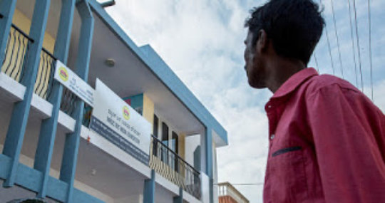 The Magic Bus Livelihoods Programme Center