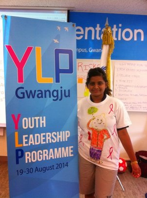 Youth Leadership Camp held in South Korea