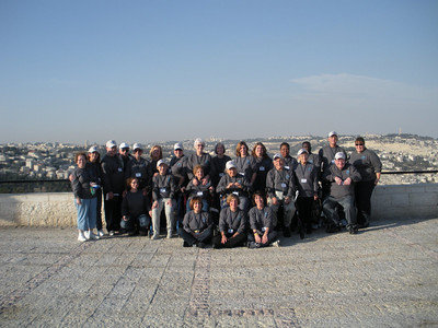 Interfaith mission to Israel