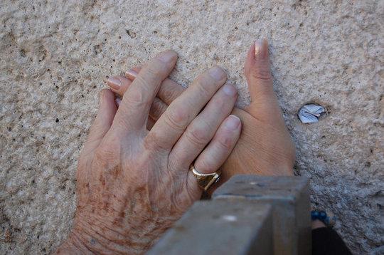 Interfaith mission to Israel