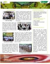 Gazety July SEPALIM (PDF)