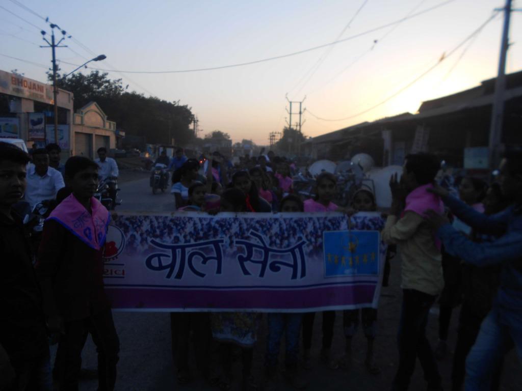 Children rallying against substance