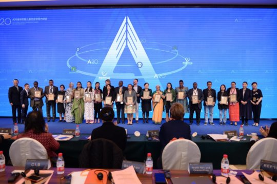 A20 Global Summit on Child Advocacy