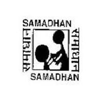 Samadhan