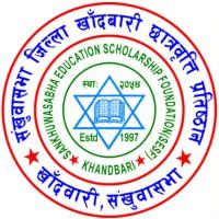 Sankhuwasabha Education Scholarship Foundation (SESF)