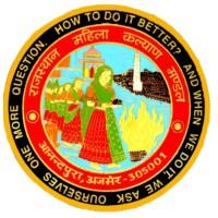 Rajasthan Mahila Kalyan Mandal Sanstha
