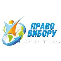 Kharkiv rehabilitation centre 'Pravo vibora'