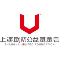 Shanghai United Foundation