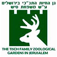 The Tisch Family Zoological Gardens, the Biblical Zoo in Jerusalem