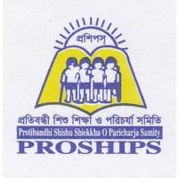 PROTIBANDHI SHISHU SHIEKKHA O PARICHARJA SAMITY