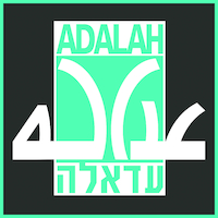 Adalah - The Legal Center for Arab Minority Rights in Israel
