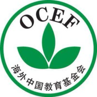 Overseas China Education Foundation