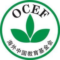 Overseas China Education Foundation