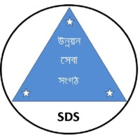 Shariatpur Development Society (SDS)
