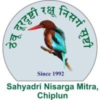 Sahyadri Nisarga Mitra