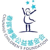 ChunHui Bo'Ai Children's Foundation