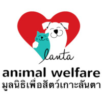 Lanta Animal Welfare