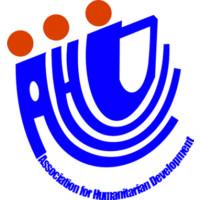 Association for Humanitarian Development (AHD)