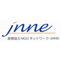 Japan NGO Network for Education(JNNE)