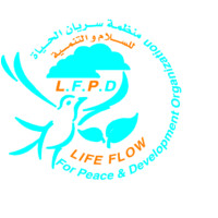 Life Flow For Peace & Development Organization
