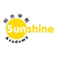 Sunshine Children's Care Center of Bao'an, Shenzhen
