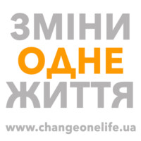 Charity Foundation 'Change One Life Ukraine'