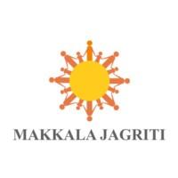 Makkala Jagriti