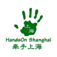 HandsOn Shanghai Volunteer Service Center