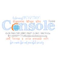 Dilasha Aviyan (in English: Console Mission)