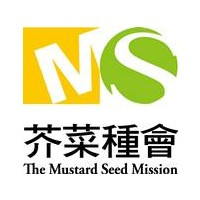 The Mustard Seed Mission