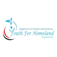 youth for homeland (YFH)