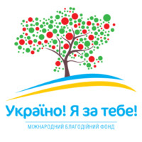 INTERNATIONAL CHARITY FUND UKRAINE! I AM FOR YOU!