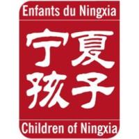 Enfants du Ningxia