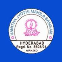 Vanitha Jyothi Mahila Sangam