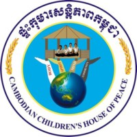 Friends of the Children of Cambodia