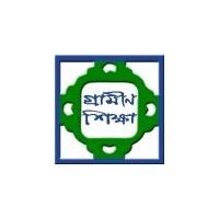Grameen Shikkha