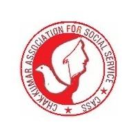 CHAK KUMAR ASSOCIATION FOR SOCIAL SERVICE