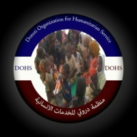 The Doroti Organization for Humanitarian Services, Incorporated
