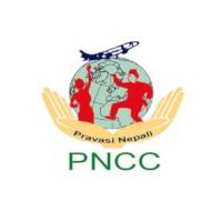 Pravasi Nepali Coordination Committee (PNCC)