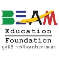 BEAM Education Foundation