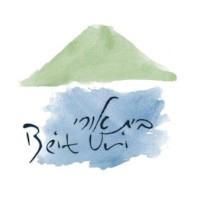 Beit Uri