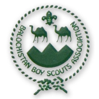 Balochistan Boy Scouts Association