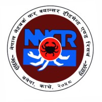 NNCTR/INCTR Nepal - Nepal Network for Cancer Treatment and Research